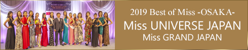 2019 Best of Miss -OSAKA-
